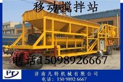 YHZS50D移动式混凝土搅拌站小型车载式