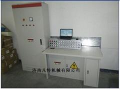 混凝土搅拌站配电柜操作台HLS120