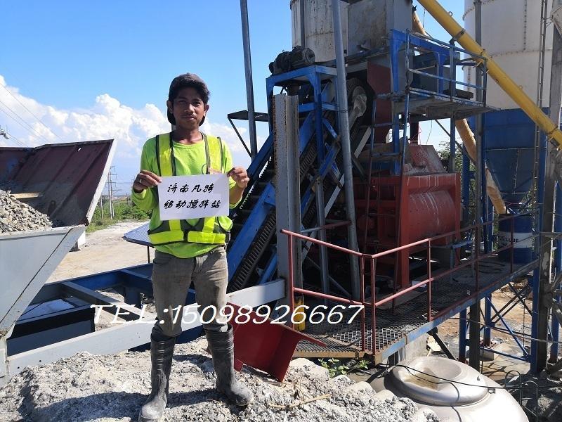菲律賓Manila YHZS50攪拌站維修更換全自動控制系統和保養。 1