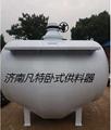 WG5散装水泥供料器