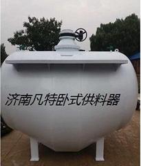 WG5 bulk cement feeder