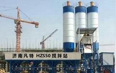 Ji'nan mobile YHZS50D mobile concrete mixing plant
