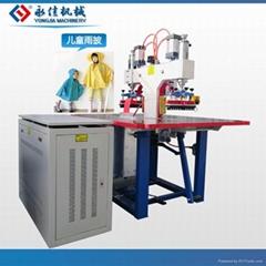 PVC fabric raincoat welding machine
