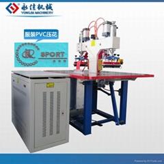 PVC fabric t-shirt logo embossing machine