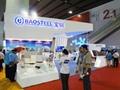 十九届广州国际不锈钢工业展览会 1
