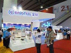 十九届广州国际不锈钢工业展览会
