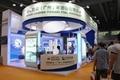 十九届广州国际不锈钢工业展览会 3