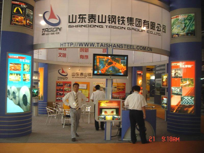 十九届广州国际不锈钢工业展览会 4