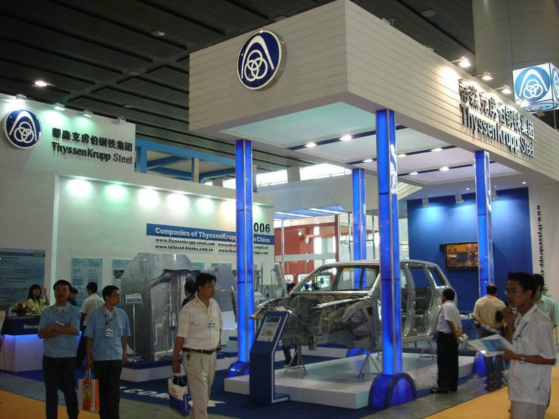 十九届广州国际不锈钢工业展览会 5