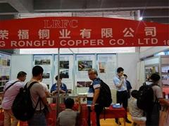 供应2018年广州国际有色金属铜业展览会展位
