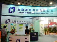 供应十九届广州国际热处理工业炉展览会展位