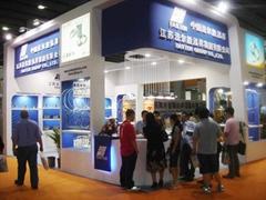 第二十二届广州国际金属板材棒材线材及金属配套设备展加工