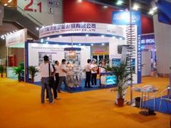 第二十一屆廣州國際壓鑄鑄造及工業爐展覽會