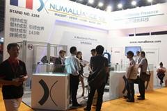 第二十一届广州国际弹簧工业展览会