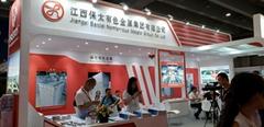 2021年广州国际有色金属工业(铜业)展