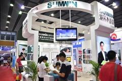 第二十一屆廣州國際管材及管材加工設備展覽會