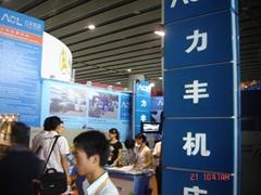 2020年广州国际激光设备及钣金工业展