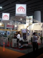 第二十一届广州国际热处理工业炉展览会