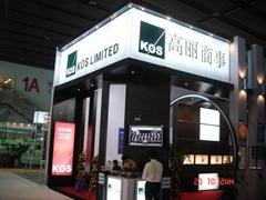 2020年廣州巨浪國際金屬暨冶金工業展覽會