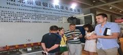 第二十一届广州国际锻造工业展览会