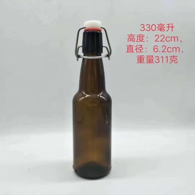 棕色玻璃瓶啤酒瓶 3