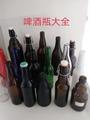 棕色玻璃瓶啤酒瓶 4