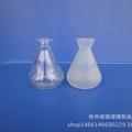 香薰瓶玻璃香薰瓶蒙砂瓶小酒壺清酒瓶出口玻璃瓶廠家直銷訂製瓶 5