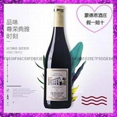 原瓶原裝進口紅酒