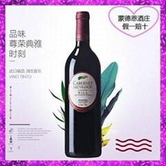 限量版西班牙葡萄酒