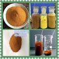 巩义聚合氯化铝印染絮凝剂