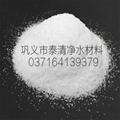 供应巩义泰清聚丙烯酰胺