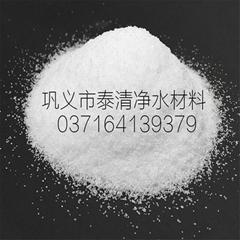 供應聚丙烯酰胺長年生產加工質量優先