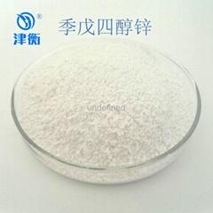 季戊四醇锌