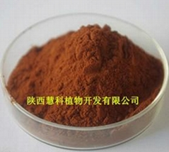 free samples supplied for grape seed extract powder with 95% Anthocyanidins