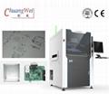 PCBA Assembly Equipment-Solder Paste