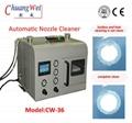 Automatic Nozzle Cleaning Machine Nozzle