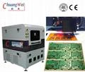Laser FPC Depaneling Machine - PCB Separator Laser Depanelizer for PCB FPC 5