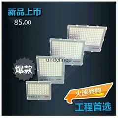 新款上市 LED黑白色蜂窝户外投光灯