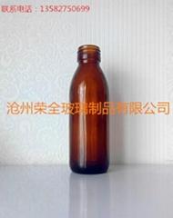 药用玻璃瓶喷漆工艺