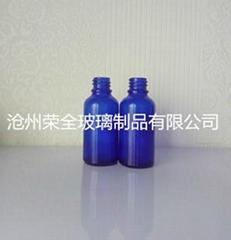 專業精油瓶包裝