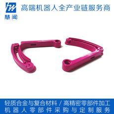 深圳微弧氧化協作機器人零件加工|鎂鋰合金零部件CNC精密車銑加工