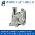 自动化设备零部件定做 铝合金结构件五轴加工 五金零配件批量加工 1