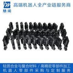 特种工业机器人|铝合金零部件定制加工|CNC精铣床加工|EDM电火花