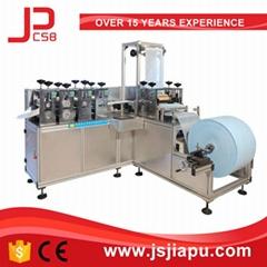 JIAPU Nonwoven shoe boot cover machine