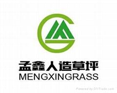 济南孟鑫人造草坪有限公司