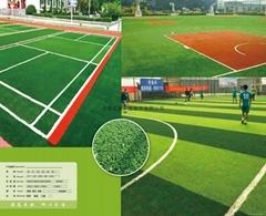 【人造草坪】体育场标准足球场专用人造草坪