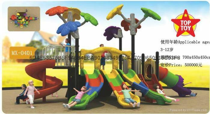 幼儿園大型組合城堡系列滑梯 2