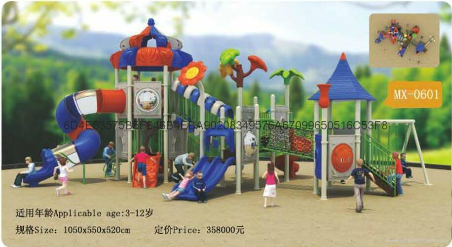 幼儿園大型組合城堡系列滑梯 3