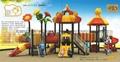 幼儿園大型組合城堡系列滑梯 5