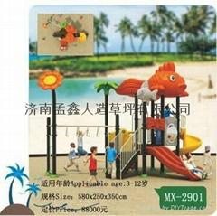 幼儿园海洋系列组合滑梯